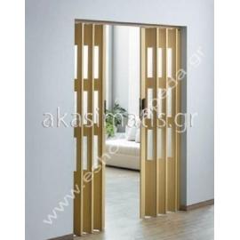 Πτυσσόμενες Πόρτες Φυσαρμόνικες Πλαστικές