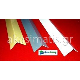 Πλαστικές γωνίες τοίχου 3 Χ 3 cm