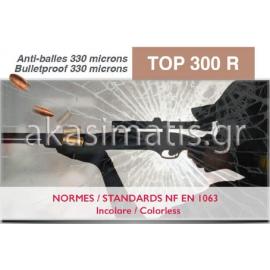Μεμβράνη ασφαλείας αλεξίσφαιρη TOP300 R
