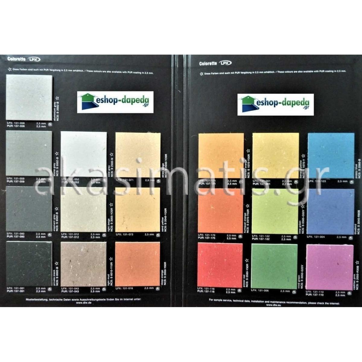 Δάπεδα Linoleum Armstrong  Colorette