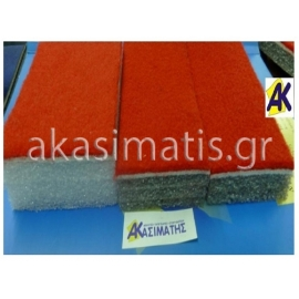 Athletic Mat Floor-Δάπεδο ρυθμικής