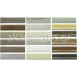 Σοβατεπί laminate 17mmX62mmX2400mm