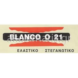 Blanco 021 Ελαστικό Στεγανωτικό Εξωτερικών Επιφανειών