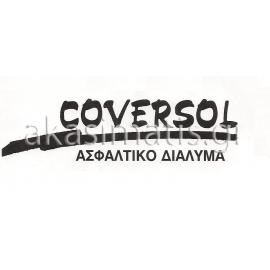 Coversol Mονωτικό Υλικό για υπόγειους τοίχους, σωλήνες κ.α.